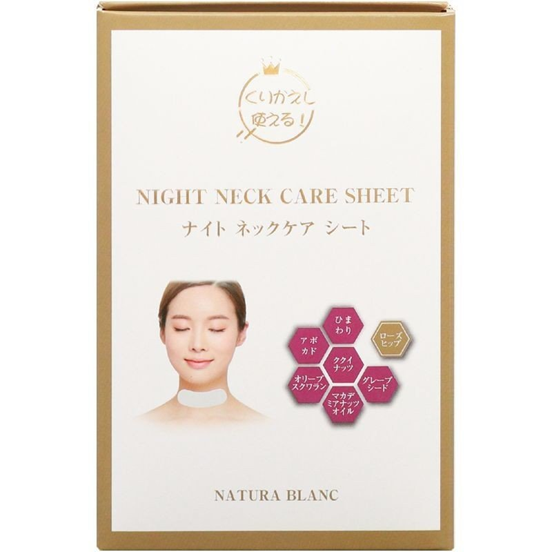 ナイト ネックケア シート NIGHT NECK CARE SHEET / 美容オイル配合、首元シート、エイジングケア|tokyoyukon-store