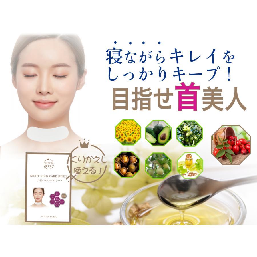ナイト ネックケア シート NIGHT NECK CARE SHEET / 美容オイル配合、首元シート、エイジングケア|tokyoyukon-store|02