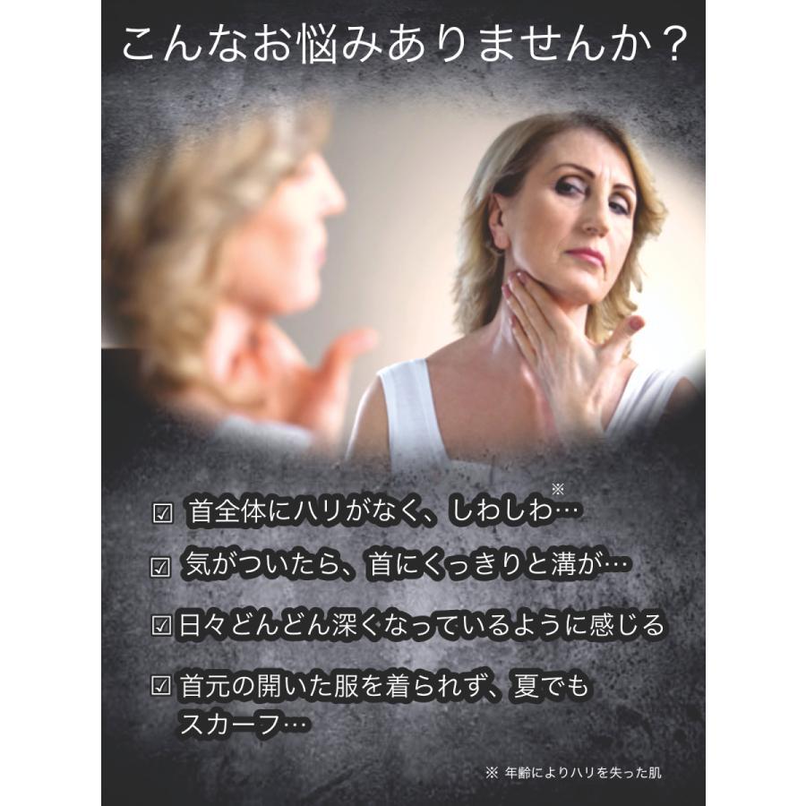 ナイト ネックケア シート NIGHT NECK CARE SHEET / 美容オイル配合、首元シート、エイジングケア|tokyoyukon-store|05