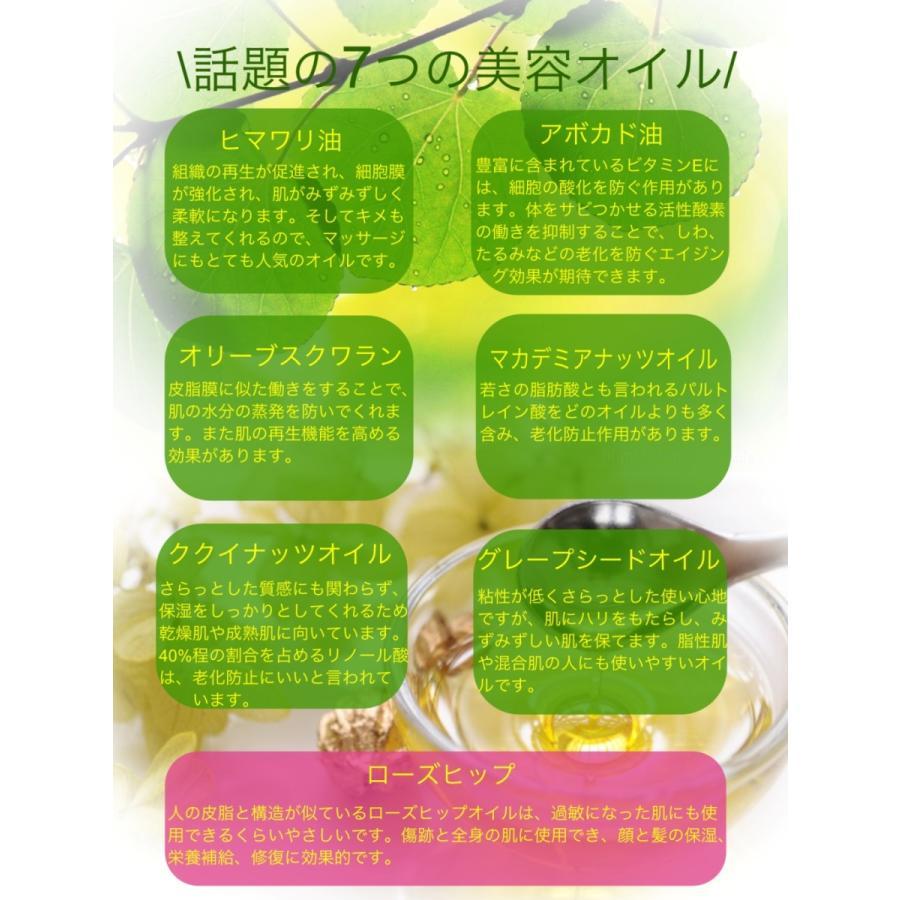 ナイト ネックケア シート NIGHT NECK CARE SHEET / 美容オイル配合、首元シート、エイジングケア|tokyoyukon-store|08