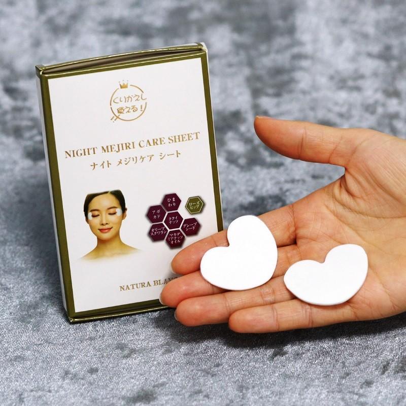 ナイト メジリケア シート NIGHT MEJIRI CARE SHEET / 美容オイル配合、目尻シート、エイジングケア|tokyoyukon-store|03