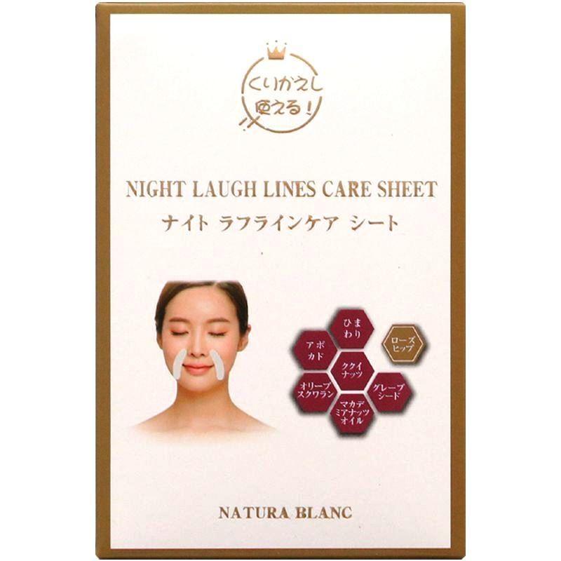 ナイト ラフラインケア シート NIGHT LAUGH LINES CARE SHEET / 美容オイル配合、ほうれい線シート、エイジングケア tokyoyukon-store