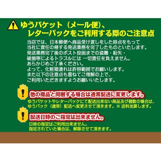 ナイト ラフラインケア シート NIGHT LAUGH LINES CARE SHEET / 美容オイル配合、ほうれい線シート、エイジングケア tokyoyukon-store 05