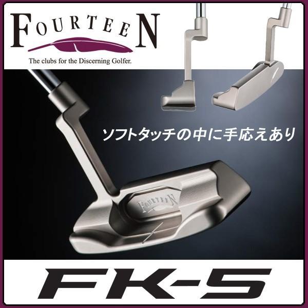 2018 フォーティーン FK5 FOUR TEEN FK-5 パター 34.5インチ