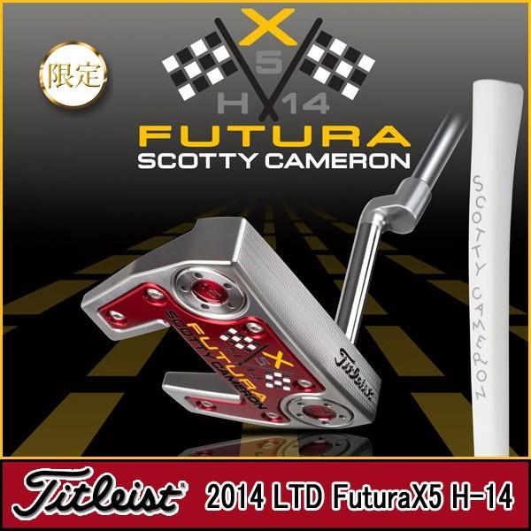 2014 タイトリスト スコッティ・キャメロン SCOTTY CAMERON LTD FuturaX5 H-14 限定パター 711RG34C