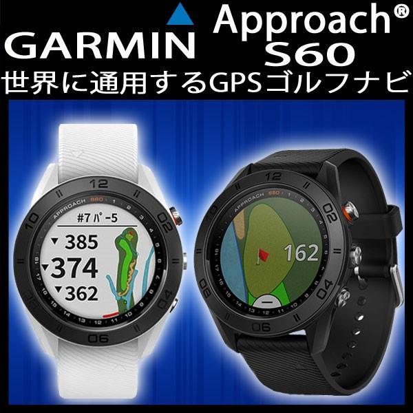 ガーミン アプローチ GARMIN Approach S60 腕時計型GPS 距離測定器 ゴルフナビ 日本正規品
