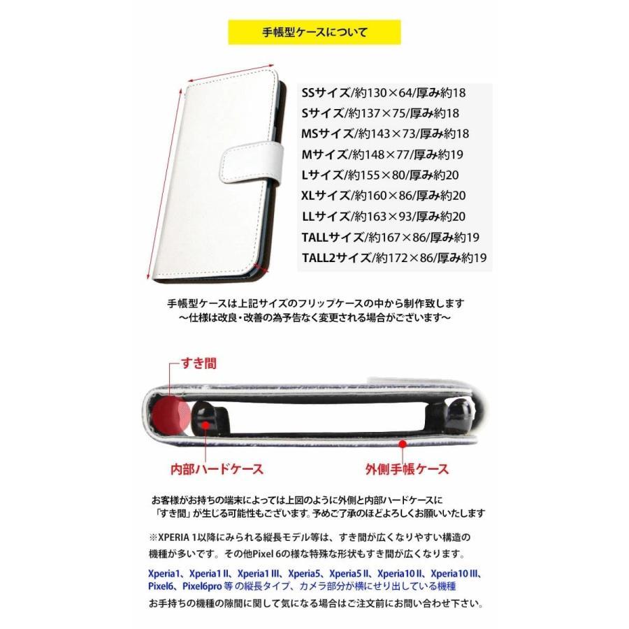 スマホケース 手帳型 iPhone12 ケース Xperia 1 iii カバー pixel4a aquos r6 sense4 Android One S8 Redmi Note 9T デザイン ジャガーさん監修|tominoshiro|09