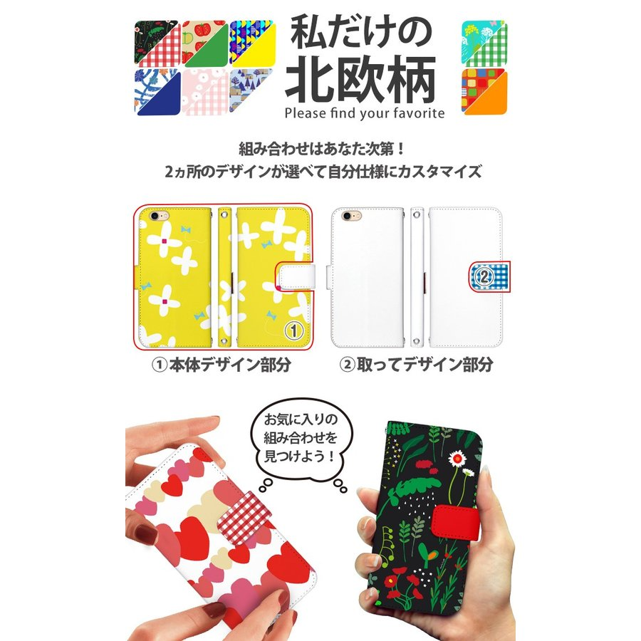 花柄 スマホケース 手帳型 全機種対応 reno5a 北欧柄 かわいい iPhone12 aquos r6 sense4 xperia5ii アンドロイドワンS8 携帯 ケース カバー デザイン tominoshiro 02