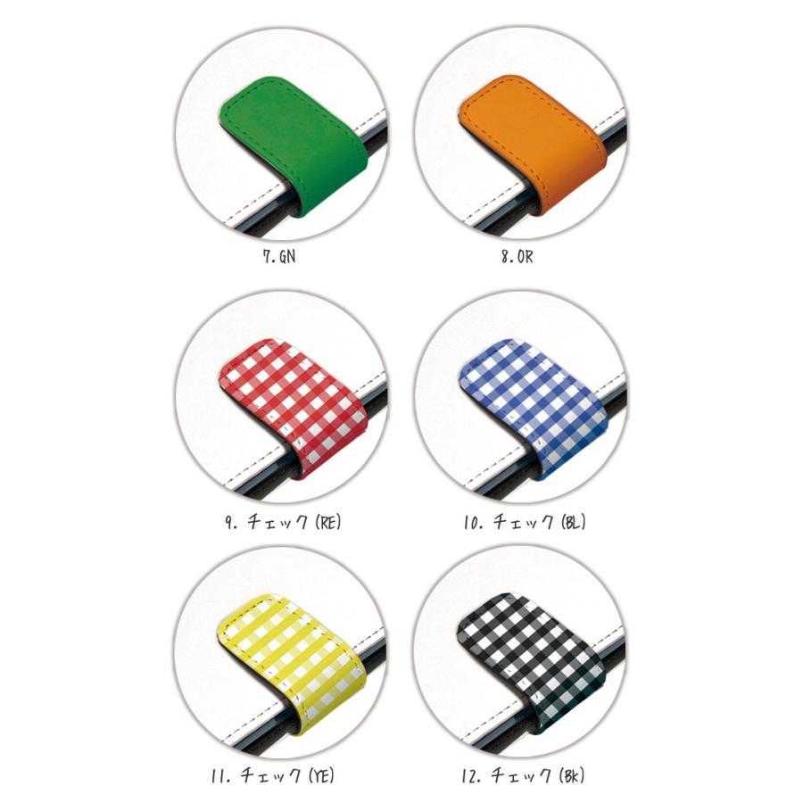 花柄 スマホケース 手帳型 全機種対応 reno5a 北欧柄 かわいい iPhone12 aquos r6 sense4 xperia5ii アンドロイドワンS8 携帯 ケース カバー デザイン tominoshiro 11