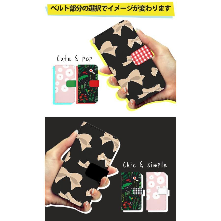 花柄 スマホケース 手帳型 全機種対応 reno5a 北欧柄 かわいい iPhone12 aquos r6 sense4 xperia5ii アンドロイドワンS8 携帯 ケース カバー デザイン tominoshiro 13