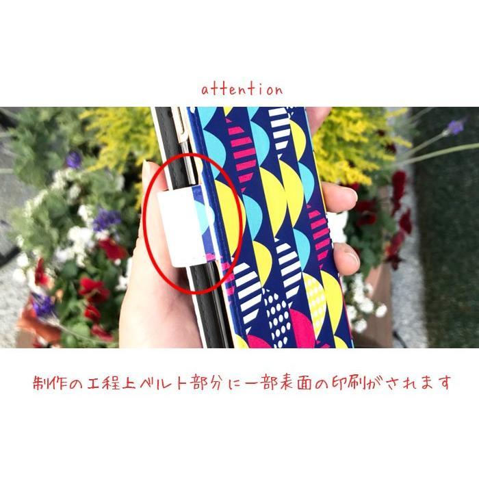 花柄 スマホケース 手帳型 全機種対応 reno5a 北欧柄 かわいい iPhone12 aquos r6 sense4 xperia5ii アンドロイドワンS8 携帯 ケース カバー デザイン tominoshiro 14