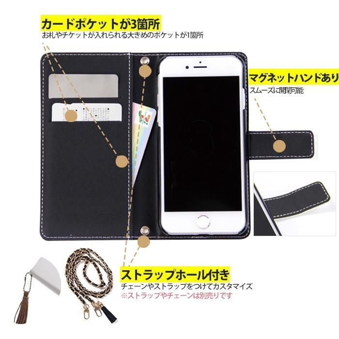花柄 スマホケース 手帳型 全機種対応 reno5a 北欧柄 かわいい iPhone12 aquos r6 sense4 xperia5ii アンドロイドワンS8 携帯 ケース カバー デザイン tominoshiro 15