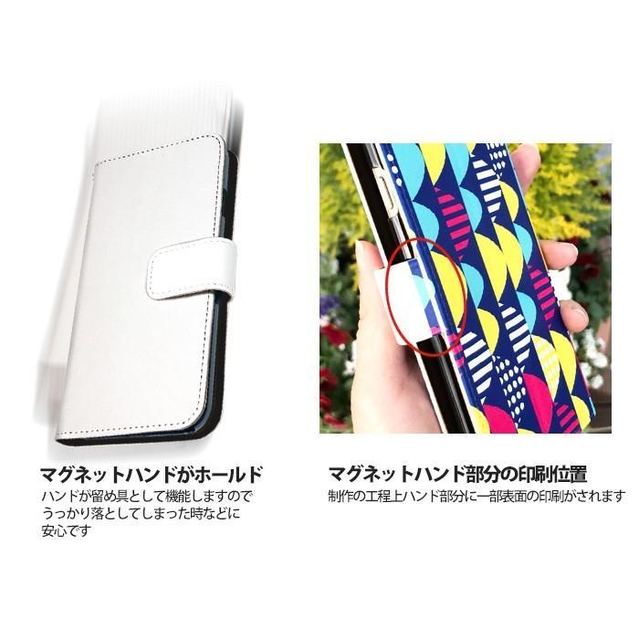 花柄 スマホケース 手帳型 全機種対応 reno5a 北欧柄 かわいい iPhone12 aquos r6 sense4 xperia5ii アンドロイドワンS8 携帯 ケース カバー デザイン tominoshiro 16