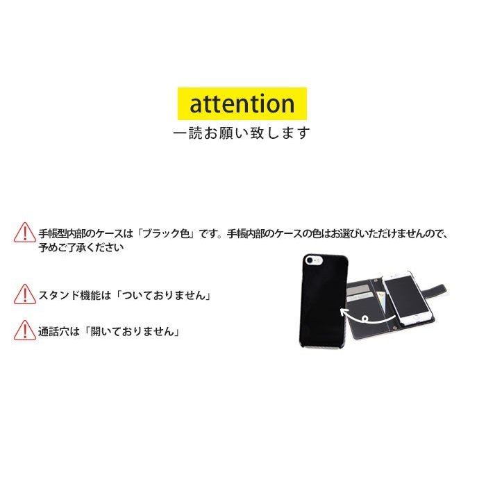 花柄 スマホケース 手帳型 全機種対応 reno5a 北欧柄 かわいい iPhone12 aquos r6 sense4 xperia5ii アンドロイドワンS8 携帯 ケース カバー デザイン tominoshiro 17