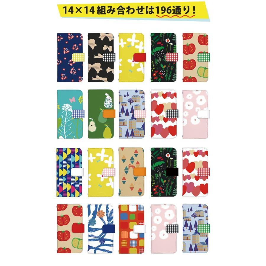 花柄 スマホケース 手帳型 全機種対応 reno5a 北欧柄 かわいい iPhone12 aquos r6 sense4 xperia5ii アンドロイドワンS8 携帯 ケース カバー デザイン tominoshiro 03