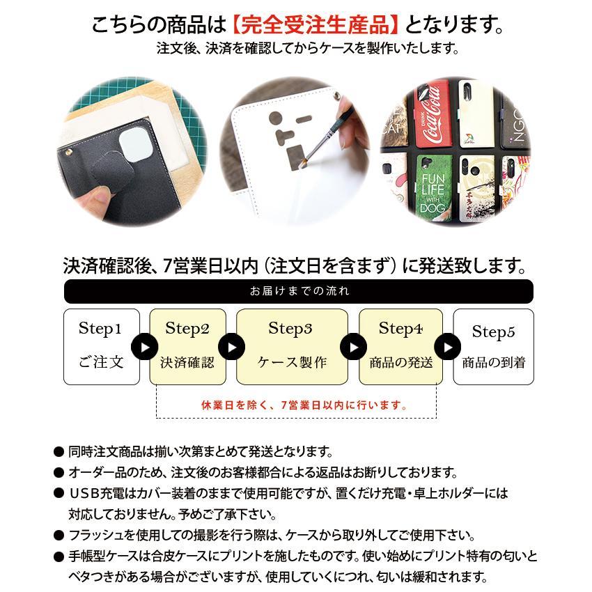 花柄 スマホケース 手帳型 全機種対応 reno5a 北欧柄 かわいい iPhone12 aquos r6 sense4 xperia5ii アンドロイドワンS8 携帯 ケース カバー デザイン tominoshiro 19