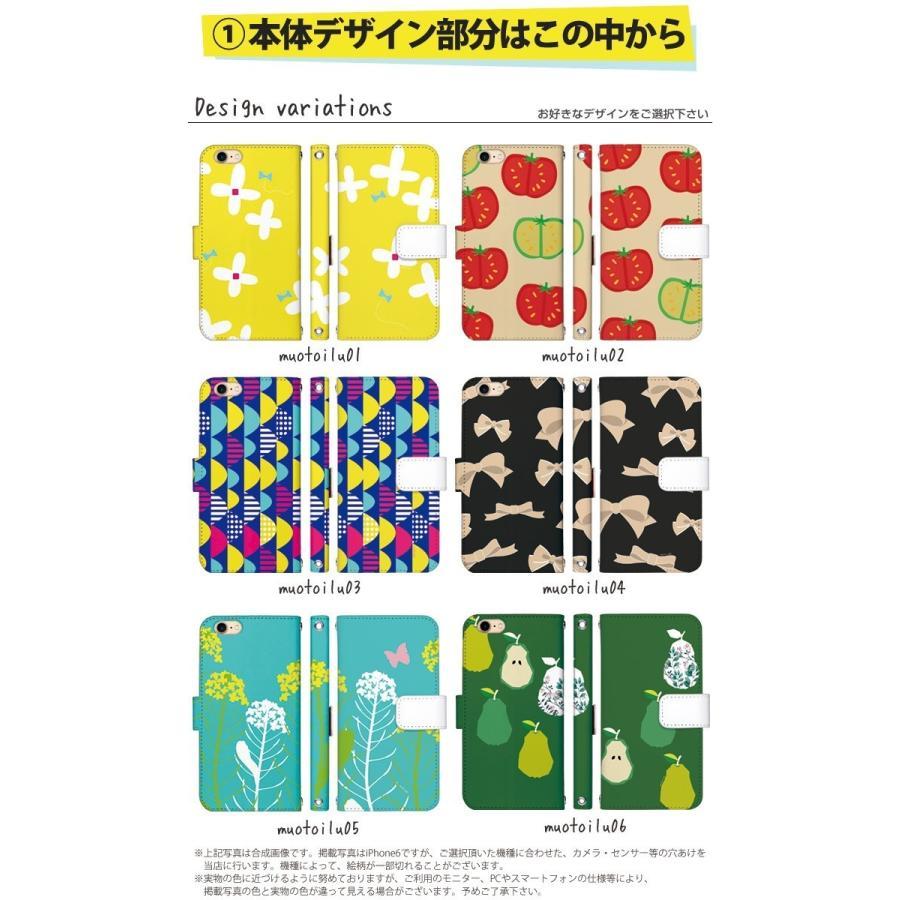 花柄 スマホケース 手帳型 全機種対応 reno5a 北欧柄 かわいい iPhone12 aquos r6 sense4 xperia5ii アンドロイドワンS8 携帯 ケース カバー デザイン tominoshiro 06