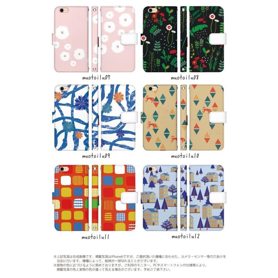 花柄 スマホケース 手帳型 全機種対応 reno5a 北欧柄 かわいい iPhone12 aquos r6 sense4 xperia5ii アンドロイドワンS8 携帯 ケース カバー デザイン tominoshiro 07