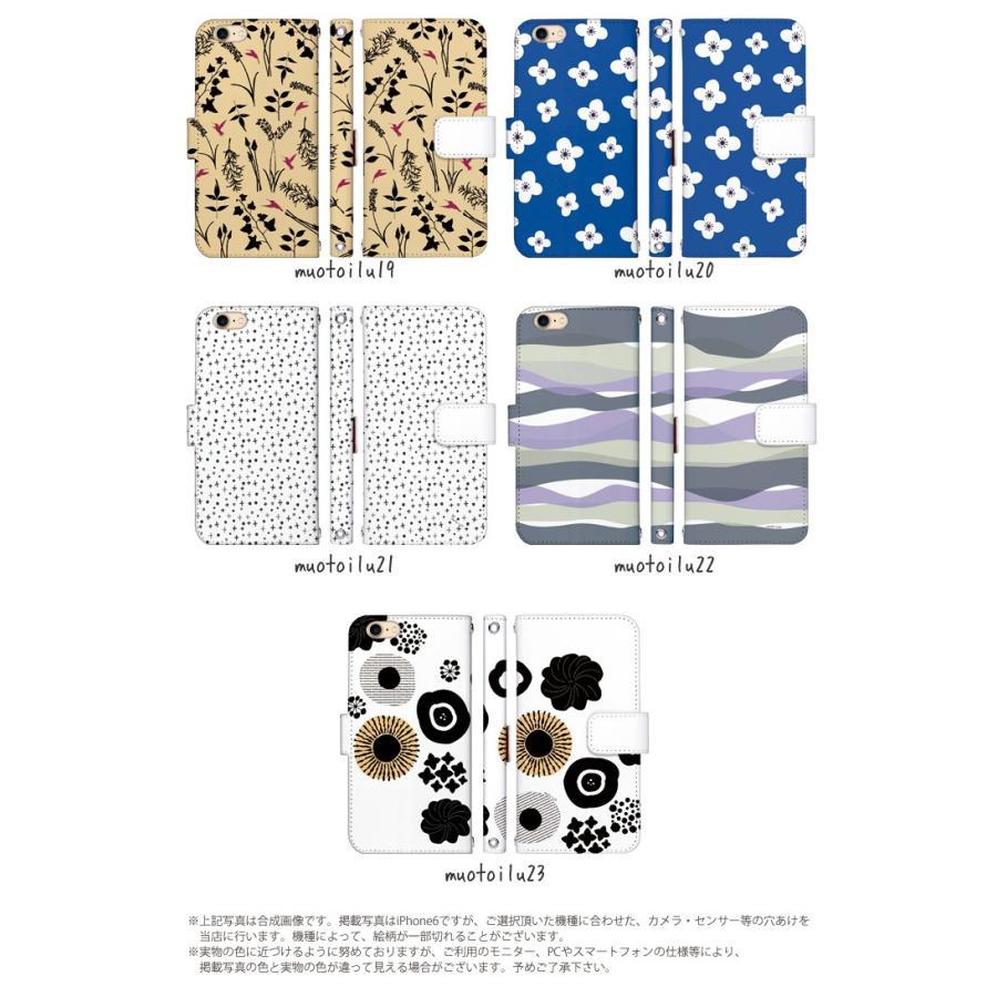 花柄 スマホケース 手帳型 全機種対応 reno5a 北欧柄 かわいい iPhone12 aquos r6 sense4 xperia5ii アンドロイドワンS8 携帯 ケース カバー デザイン tominoshiro 09