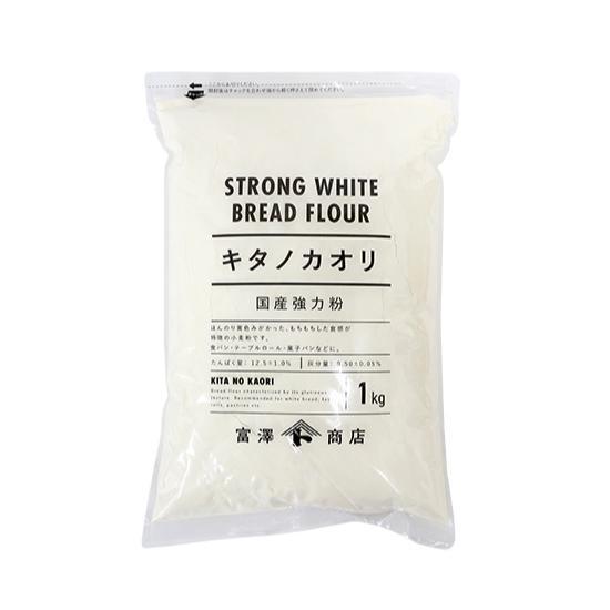キタノカオリ 1kg TOMIZ cuoca 特価品コーナー☆ セール開催中最短即日発送 富澤商店
