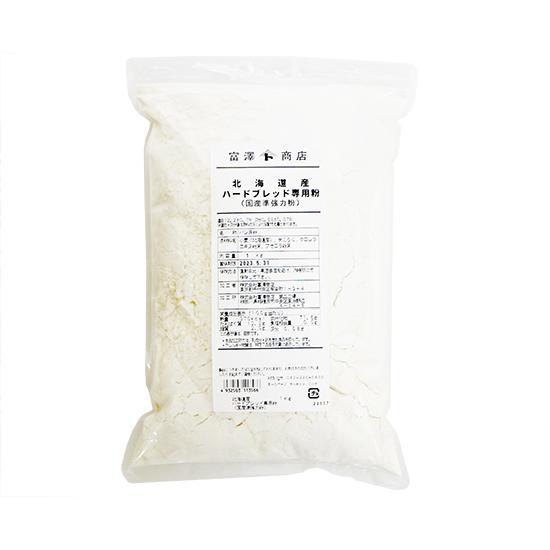 メーカー直送 北海道産ハードブレッド専用粉ER 江別製粉 1kg TOMIZ cuoca 富澤商店 オンラインショップ
