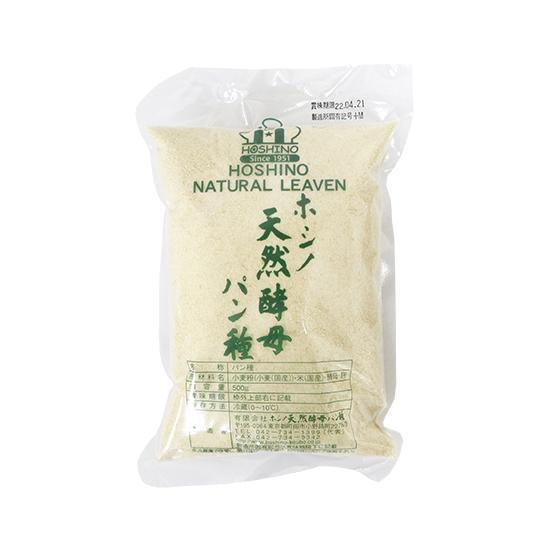 冷蔵便 ホシノ 人気海外一番 天然酵母パン種 人気上昇中 500g cuoca TOMIZ 富澤商店