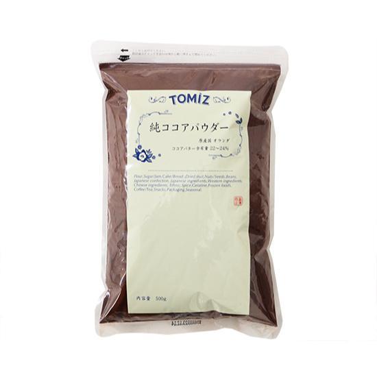 メーカー直送 純ココア ラッピング無料 500g TOMIZ 富澤商店 cuoca