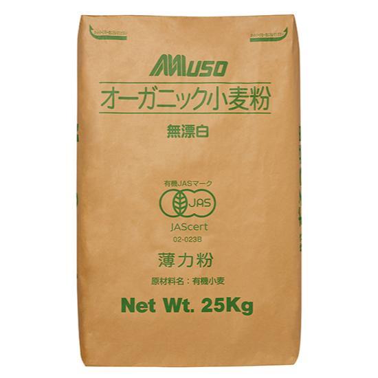 薄力粉 小麦粉 代用