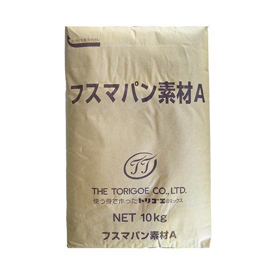 ふすまパンミックス 送料無料限定セール中 信頼 10kg TOMIZ 富澤商店 cuoca