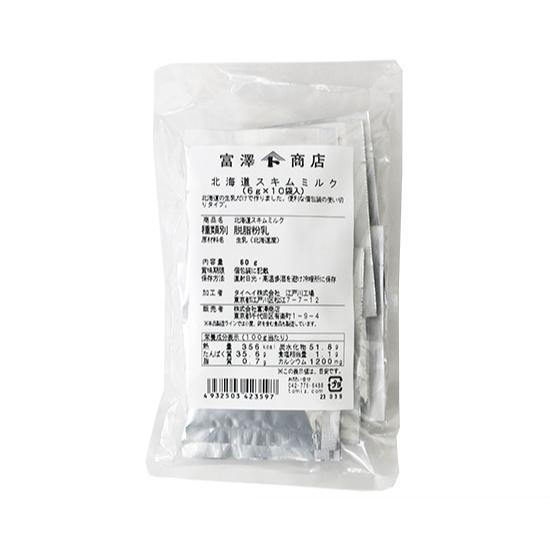 賜物 北海道スキムミルク 6g×10 TOMIZ 富澤商店 cuoca 人気急上昇