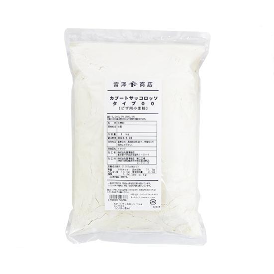 ピザ用小麦粉 カプート サッコロッソ 100%品質保証 商品追加値下げ在庫復活 タイプ00 cuoca 1kg 富澤商店 TOMIZ