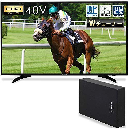 アイリスオーヤマ 液晶テレビ 40型 Wチューナー 2K テレビ録画用外付けHDD1TBセット