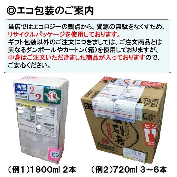 麦焼酎 一粒の麦 1.8L 6本セット 送料無料 クーポンで100円引き|tomoda|04
