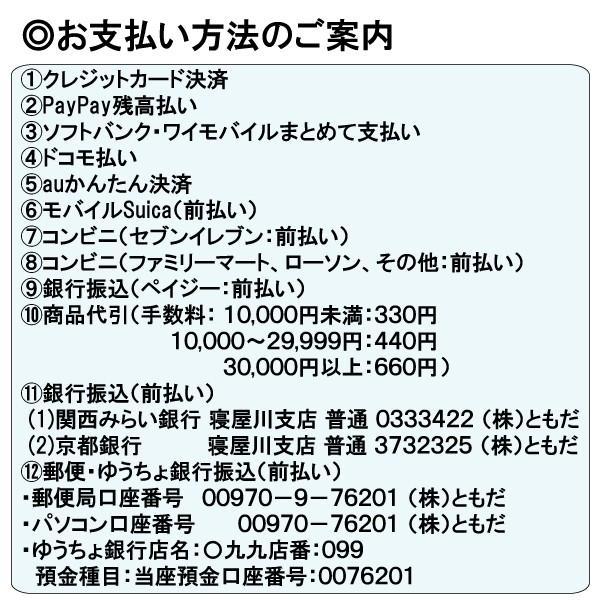 麦焼酎 一粒の麦 1.8L 6本セット 送料無料 クーポンで100円引き|tomoda|05
