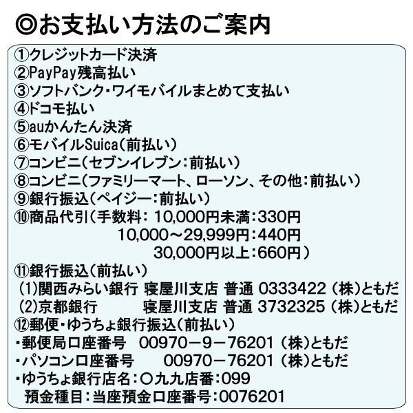 JFDA やまゆり 中力粉 1kg tomoda 07