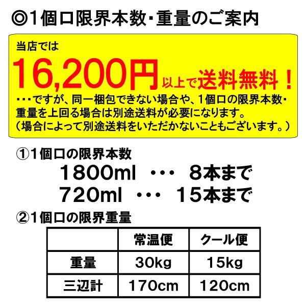 クリスタルガイザー 軟水  500ml×24本入り|tomoda|02