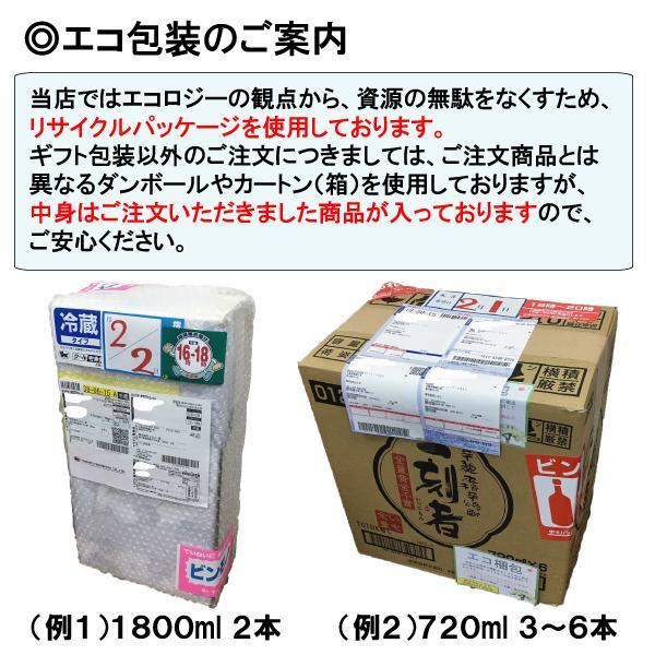 クリスタルガイザー 軟水  500ml×24本入り|tomoda|05