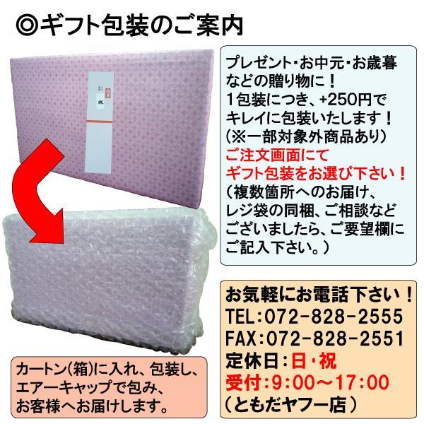 クリスタルガイザー 軟水  500ml×24本入り|tomoda|06