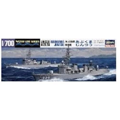 ハセガワ 1/700 ウォーターラインシリーズ WL013 護衛艦あぶくま/じんつう tomoshop0218