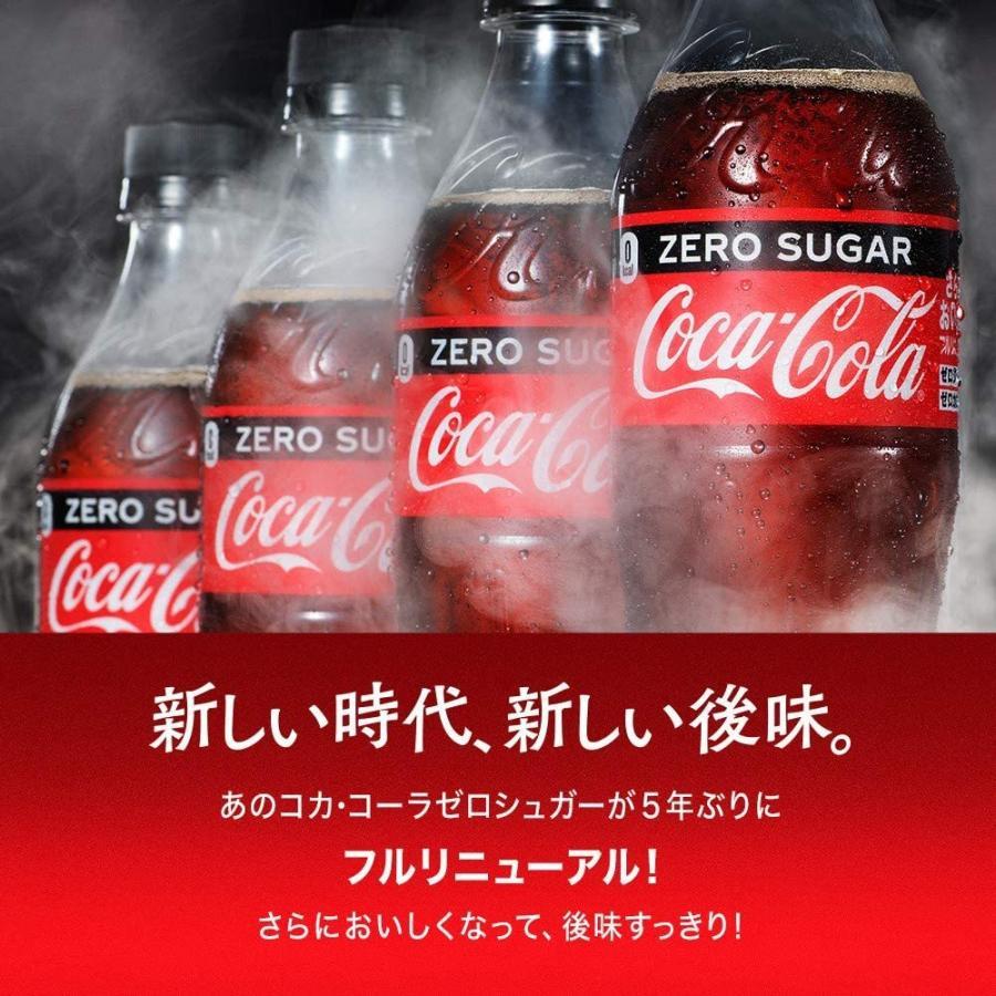 コカ・コーラ ゼロ 500ml×3本|tomozoo|04