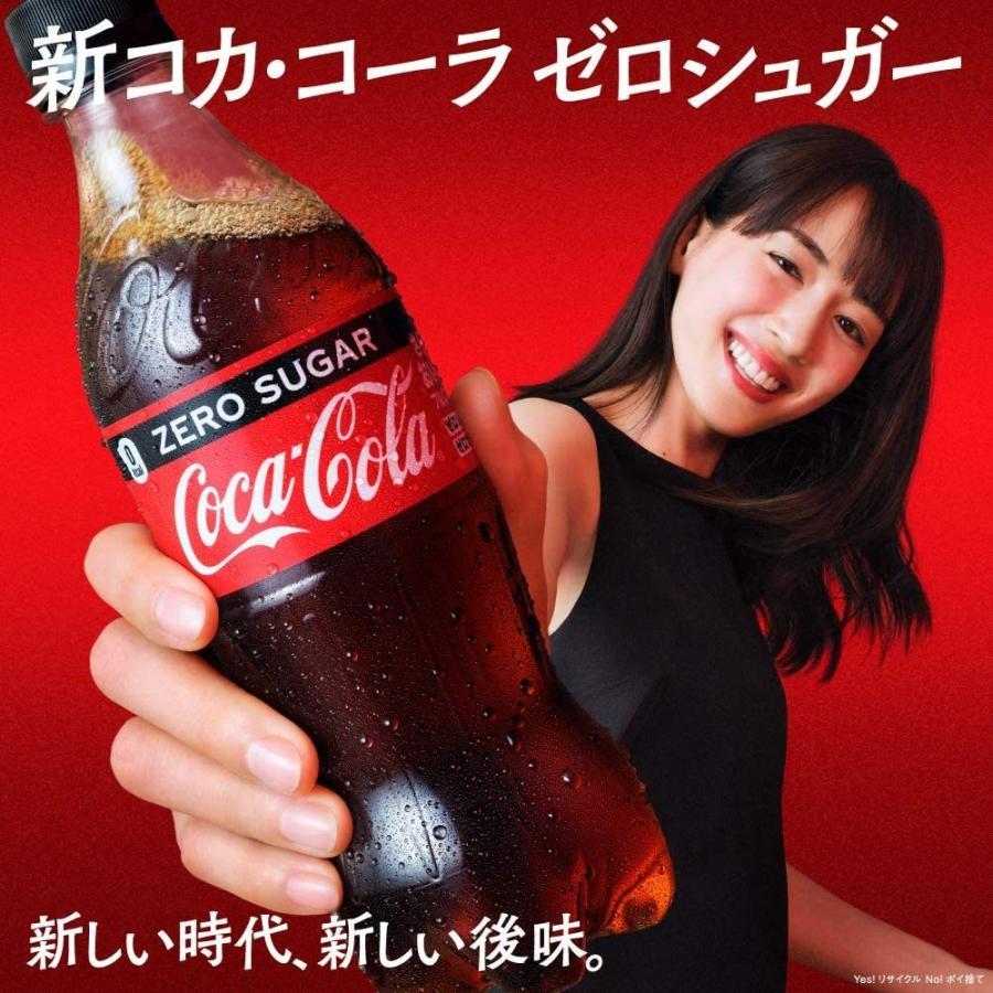 コカ・コーラ ゼロ 500ml×3本|tomozoo|06
