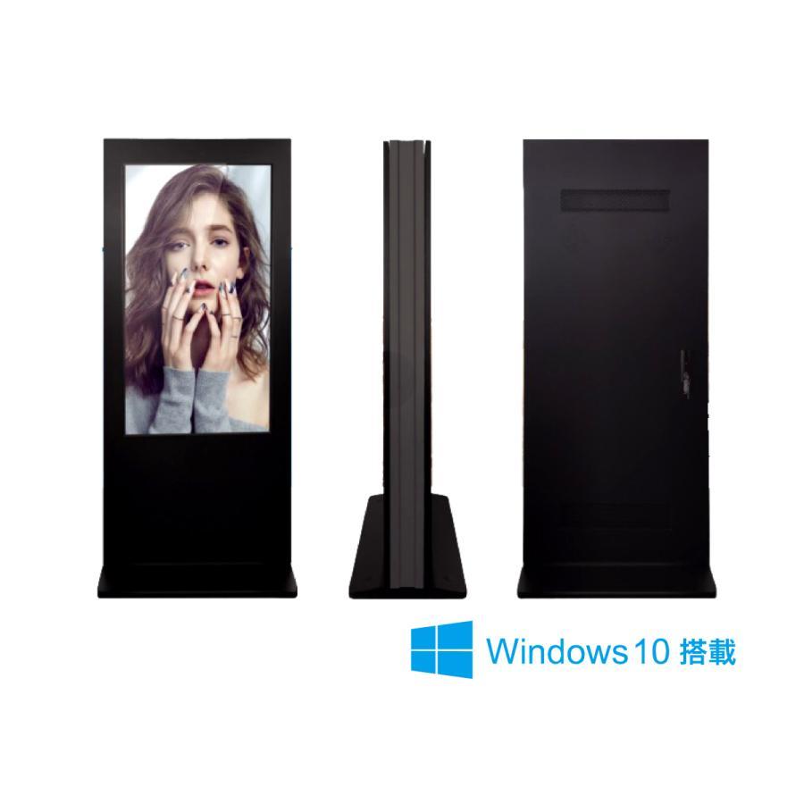 【レンタル】 デジタルサイネージ 屋外 縦型 タッチパネル 65インチ 本体 防水 LED広告 ディスプレイ