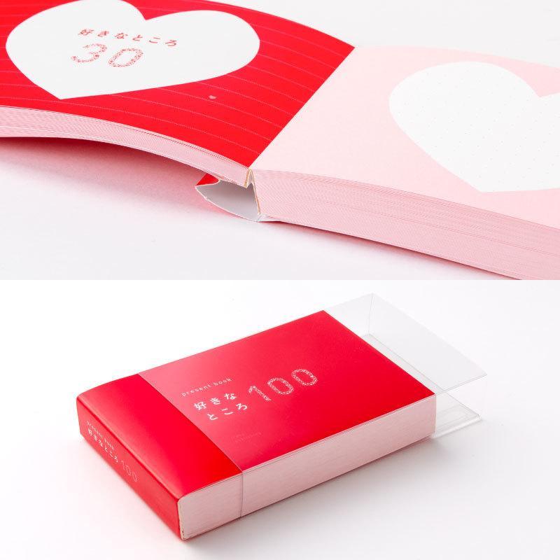 【メール便送料無料※5冊まで可】 present book 好きなところ100 バレンタイン 誕生日 記念日 母の日 結婚式 ギフト すきなところ 好きな所 bs100|tonary|07