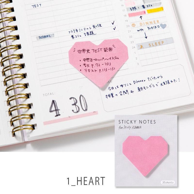 スタディプランナー ふせん STICKY ROLL STUDY PLANNER 手帳 勉強 計画 受験 韓国 ステーショナリー スケジュール かわいいおしゃれ ピンク (gsn)|tonary|02