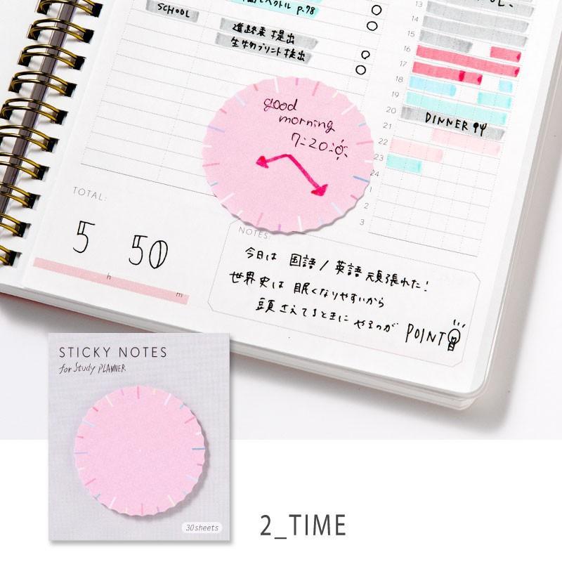 スタディプランナー ふせん STICKY ROLL STUDY PLANNER 手帳 勉強 計画 受験 韓国 ステーショナリー スケジュール かわいいおしゃれ ピンク (gsn)|tonary|03