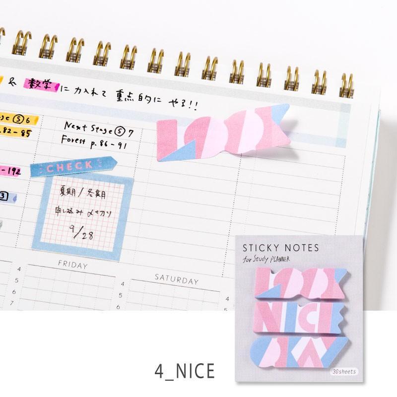 スタディプランナー ふせん STICKY ROLL STUDY PLANNER 手帳 勉強 計画 受験 韓国 ステーショナリー スケジュール かわいいおしゃれ ピンク (gsn)|tonary|05