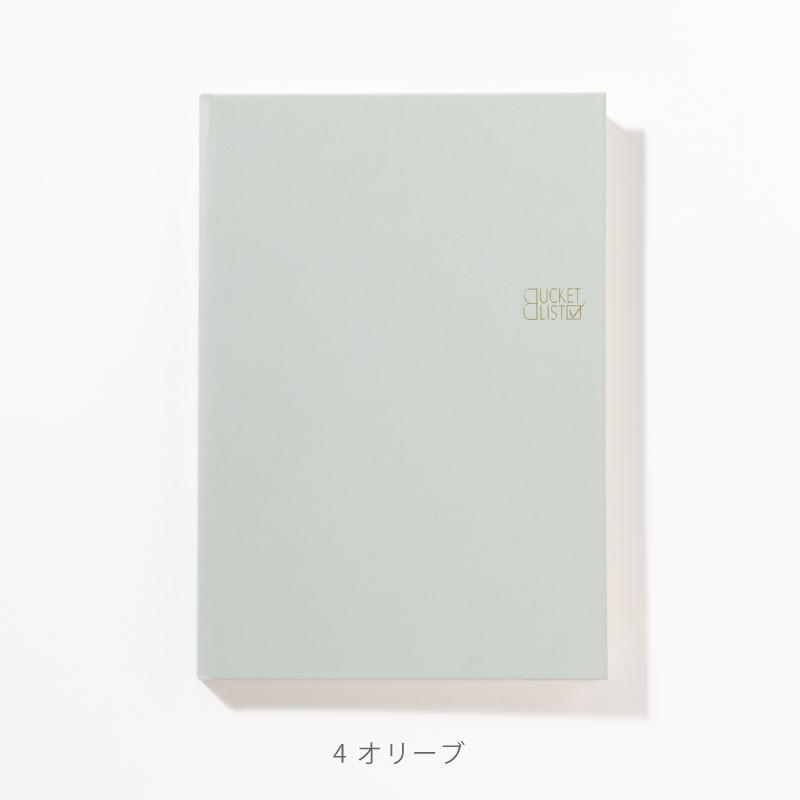 【3冊までメール便可】バケットリスト BUCKET LIST 人生でしたい100のことを書くノート to do パスポル paspol 手帳 夢 旅 人生 PBN tonary 13