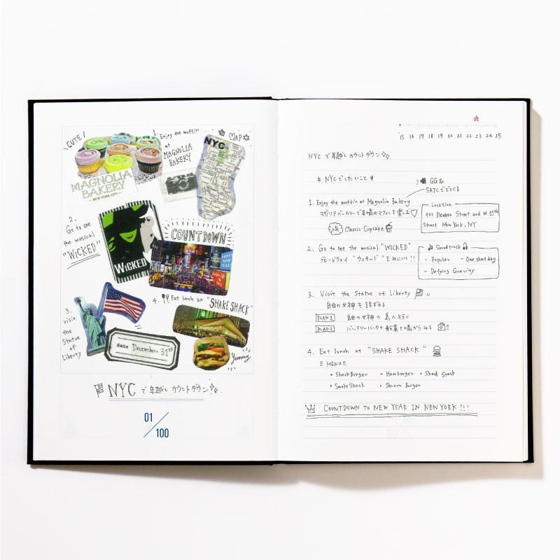 【3冊までメール便可】バケットリスト BUCKET LIST 人生でしたい100のことを書くノート to do パスポル paspol 手帳 夢 旅 人生 PBN tonary 15