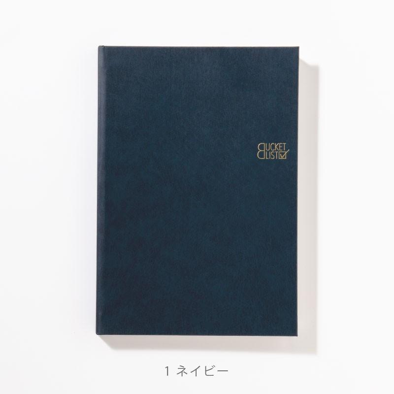 【3冊までメール便可】バケットリスト BUCKET LIST 人生でしたい100のことを書くノート to do パスポル paspol 手帳 夢 旅 人生 PBN tonary 10