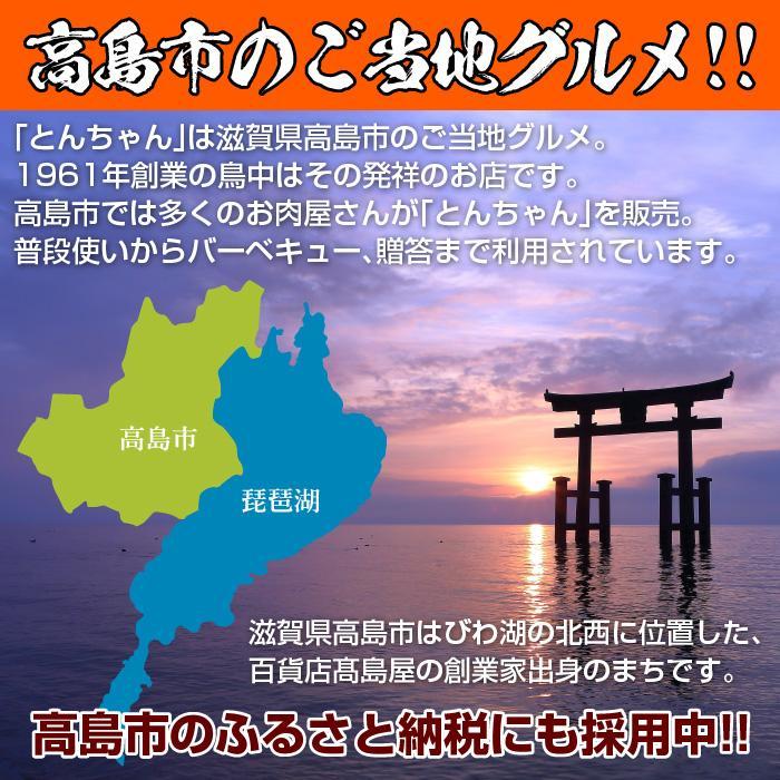 国産若鶏モモ1kg 味付け 高島とんちゃん|tonchan-no-torinaka|06